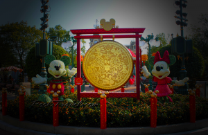 Photo of the Day: Chinese New Year Decorations at Hong Kong, Disneyland