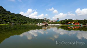Photo of the Day: Dahu Park in Taipei, Taiwan