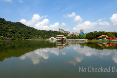 Dahu Park, Neihu District, Taipei, Taiwan